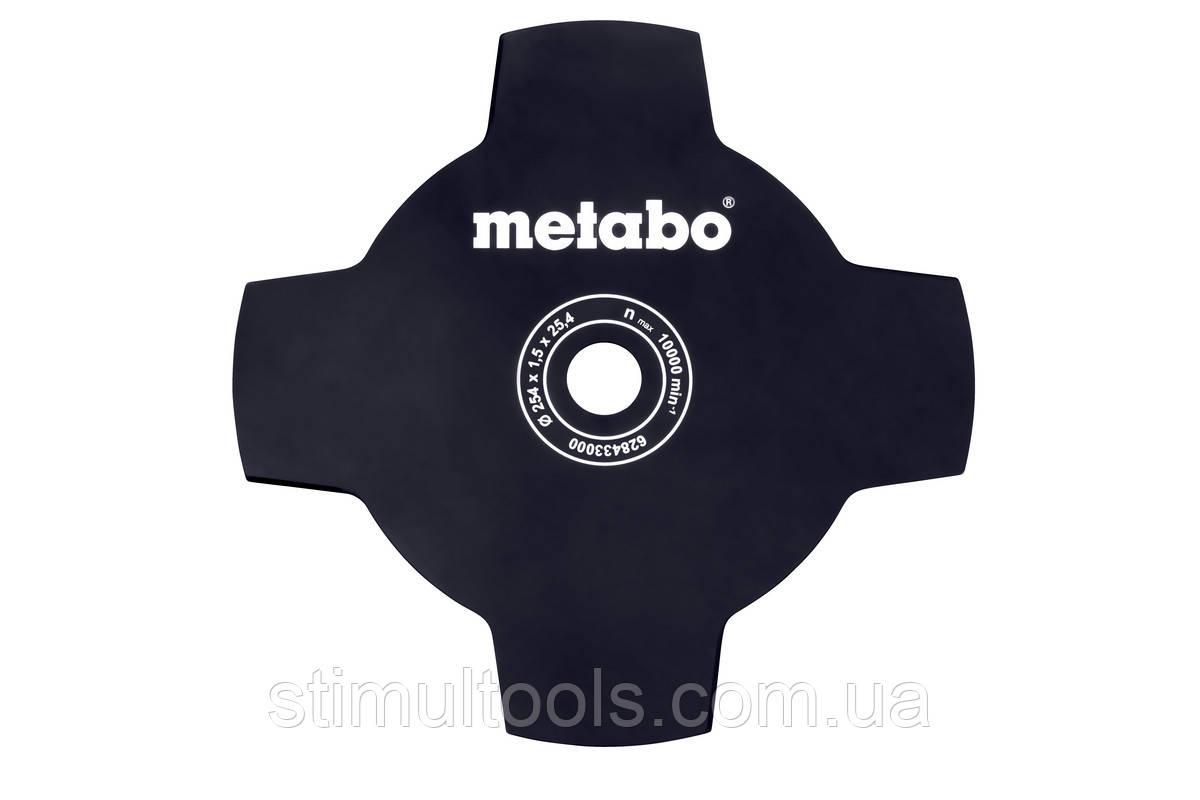 Ніж 4‑х лопатевої Metabo для кос FSB / FSD