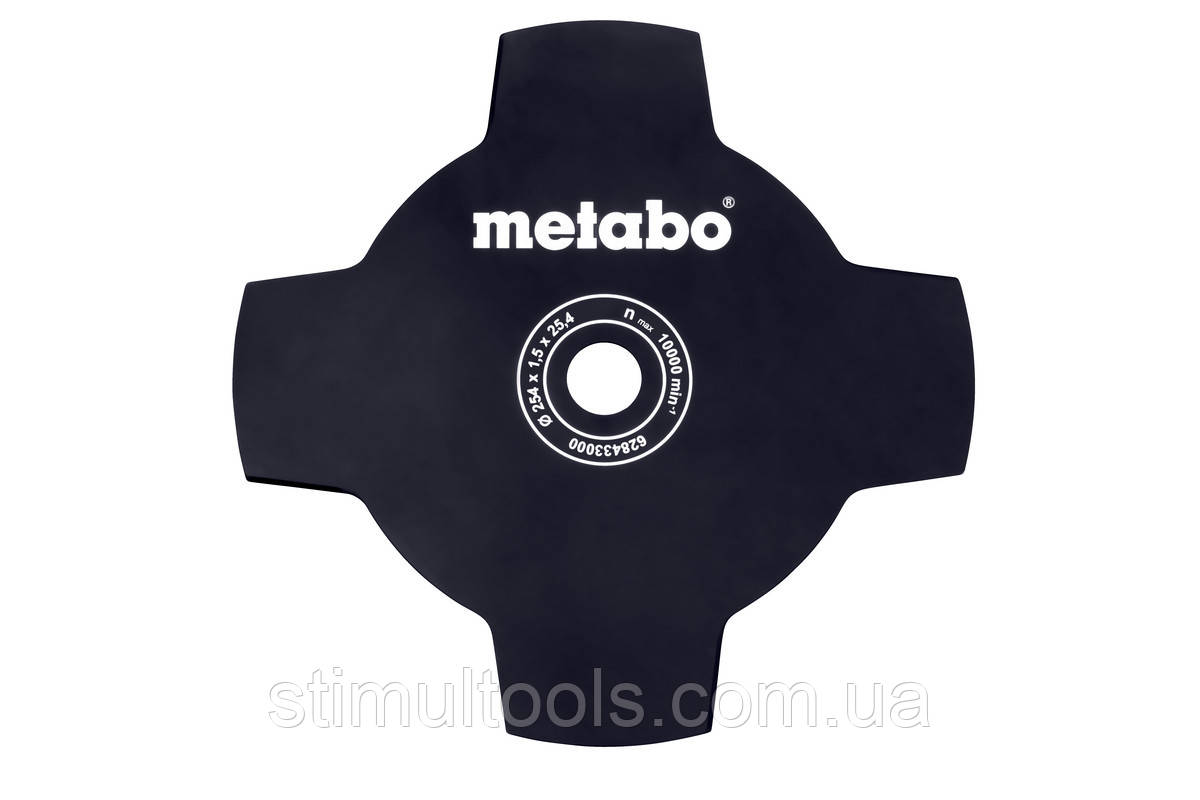 Нож 4‑х лопастной Metabo для кос FSB / FSD