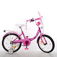 Велосипед дитячий 2-х колісний для дівчаток Princess колір: фуксія, колеса 18 дюймів PROF1 18Д. Y1816