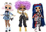 Лялька LOL OMG 24K D. J. - ЛОЛ ОМГ 24К Леді Діджей 574217 L. O. L. Surprise! O. M. G., фото 6