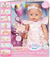 Інтерактивна Лялька пупс Бебі Борн Блакитні очі Baby Born Interactive Baby Doll Blue Eyes