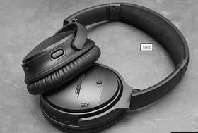 Бездротові навушники з шумопоглинання Bose QС 35 II (чорні)