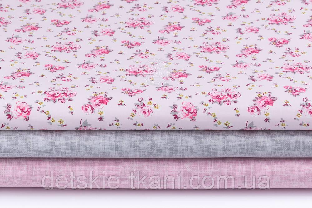 """Набор хлопковых тканей 40*40 см из 3 шт """"Розы на розовом и рогожка """" №216"""