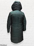 """Довга зимова куртка пальто """"Багіра"""", смарагд, фото 2"""