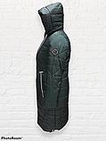 """Довга зимова куртка пальто """"Багіра"""", смарагд, фото 3"""