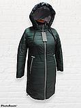 """Довга зимова куртка пальто """"Багіра"""", смарагд, фото 4"""