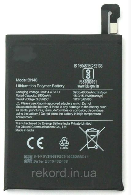 Аккумуляторы для телефонов Xiaomi