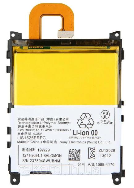 Аккумуляторы для телефонов Sony Xperia