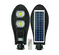 Потужний ліхтар на сонячній батареї з датчиком руху UKC (ART7481), 220W ліхтар з пультом управління, фото 1