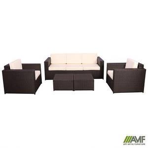 Комплект садовой мебели Santo из искусственого ротанга Elit коричневый пластик для террасы уличного кафе