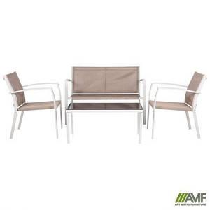 Комплект садовой мебели AMF Camaron дымчатый  цвет сидение и белый-бежевый металлокаркас