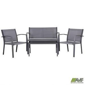 Комплект садовой мебели AMF Camaron темно-серый диванчик-софа уличные кресла 2 шт с журнальным столиком