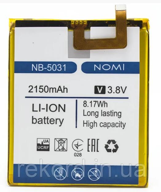 Аккумуляторы для телефонов Nomi