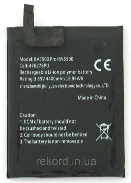 Аккумуляторы для телефонов Blackview