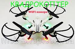 Квадрокоптер CX006 (9-996) c WiFi камерой (коптер дрон с вай фай камерой)