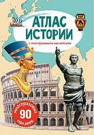 Атлас історії з багаторазовими наклейками Ріс Крістал Бук, фото 1