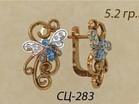 Прелестные золотые серьги с бабочками из белого золота