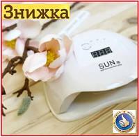 Уф лампа для сушки ногтей 54 Ват SUN X лампа для маникюра гель лака и гелей