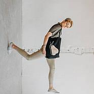 """Эко-сумка """"Груша"""" L, фото 5"""