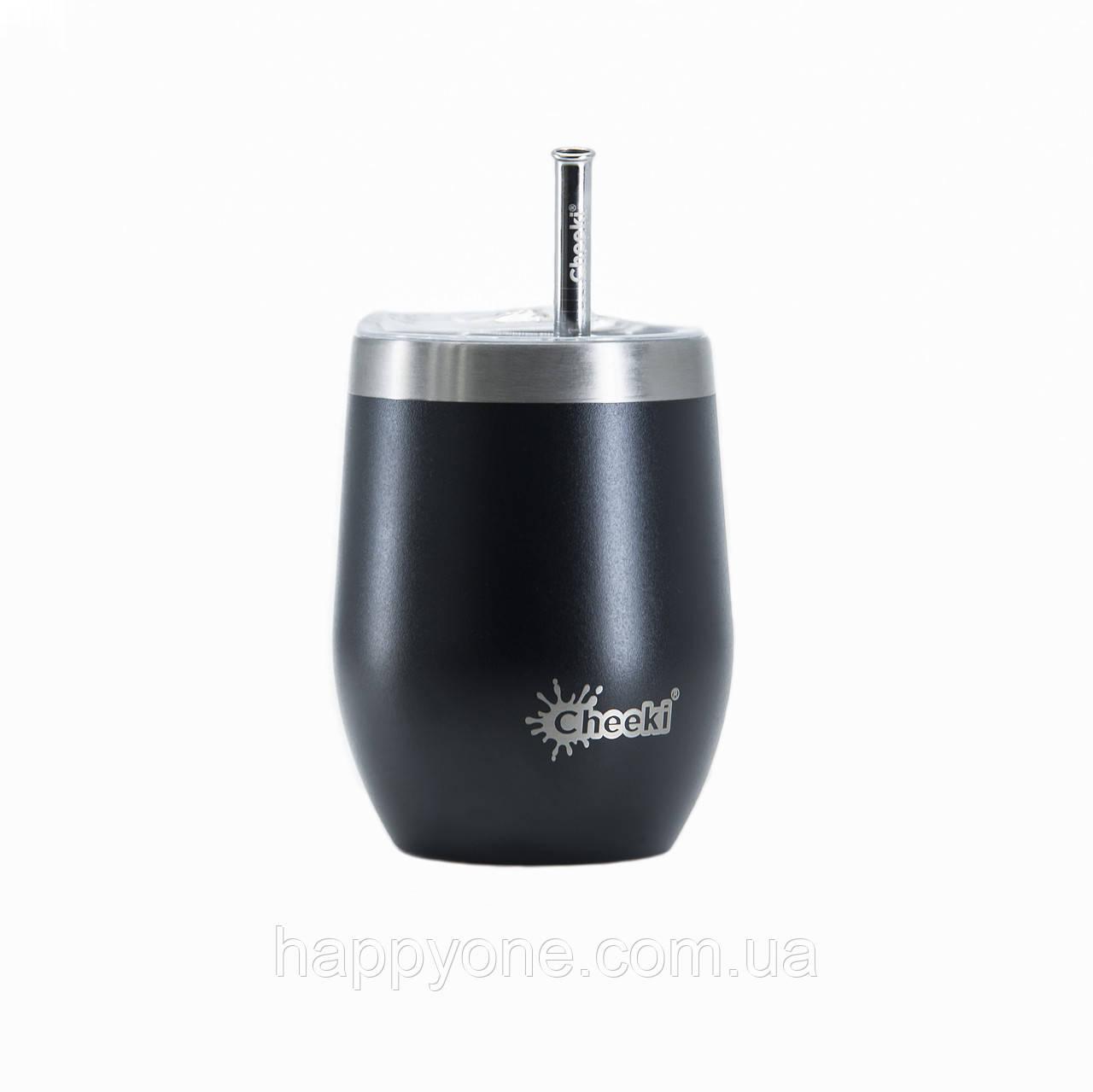 Термостакан для напитков со стальной трубочкой Cheeki Wine Tumbler Rich Black (320 мл)