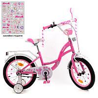 Велосипед дитячий 2-х колісний для дівчаток рожевий Butterfly 16 дюймів, Y1621