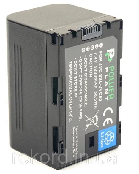 Аккумуляторы для JVC