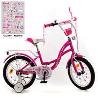 Велосипед дитячий 2-х колісний для дівчаток колір: фуксія Butterfly 16 дюймів, Y1626