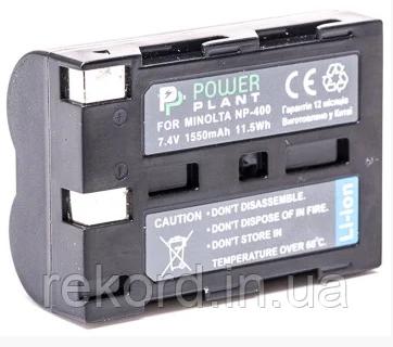 Аккумуляторы для Minolta