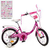 Велосипед дитячий 2-х колісний для дівчаток колір: фуксія Princess 16 дюймів, Y1616