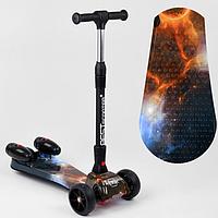 """Детский самокат с турбиной, дымом, музыкой и подсветкой """"Best Scooter"""" MAXI 65884, складной"""