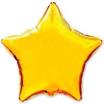 Фольгована Гелева Кулька Однотона Металік Золота Flexmetal 18 (46 см)
