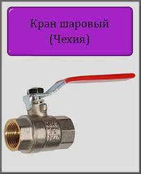"""Кран кульовий (ручка) 1 1/2"""" ВВ (Чехія)"""