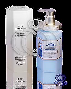 Кондиціонер для волосся органічний з екстрактом авокадо і морськими водоростями Pure Avocado Conditioner