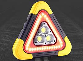 Знак аварийной остановки компактный с подсветкой (АЗА-101-3са)