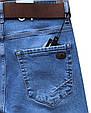 Фирменные мужские классические джинсы HSD голубого цвета с ремнём, фото 2