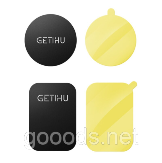 Універсальний автомобільний магнітний тримач Getihu