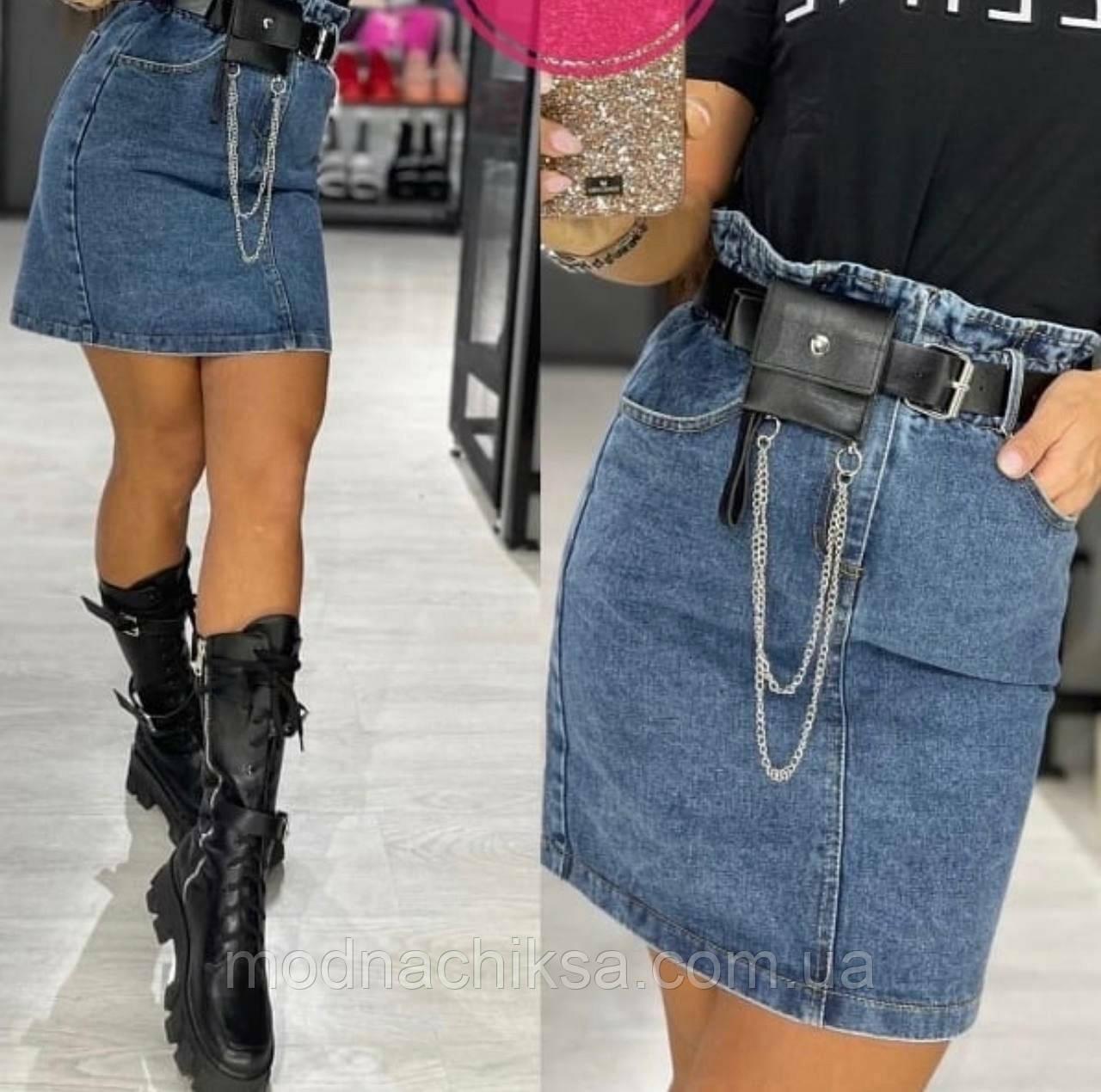 Юбка джинсовая мини пояс с кошельком в комплекте