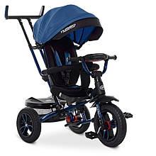 Триколісний велосипед TURBOTRIKE M 4058-10 індиго