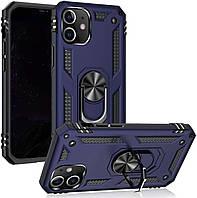 Чохол Shield для Iphone 12 mini Бампер протиударний Blue