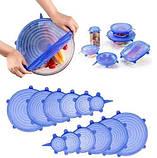 Набір багаторазових кришок 6 штук   силіконові кришки круглі super stretch silicone lids, фото 2