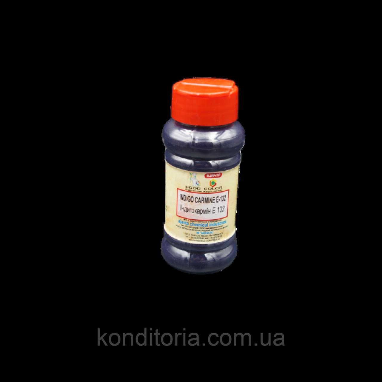 Пищевой краситель AJANTA Индигокармин E132 (ИНДИЯ)