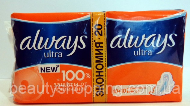 Прокладки Always Ultra 4 капли 20 шт