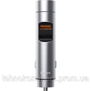 Автомобільний зарядний пристрій Baseus Silver, фото 2