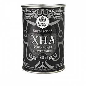 Хна Черная для биотату и бровей 30г. VIVA/GRAND Henna + кокосовое масло