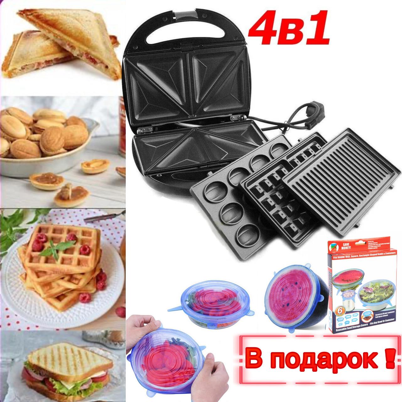 Сендвичница мультипекарь 4 в1 Grant Hoff GT-779 | Сендвичница-гриль, бутербродниця, вафельниця, горішниця