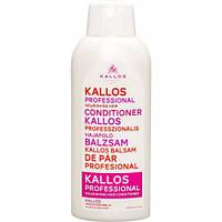 Питательный кондиционер для поврежденных волос Kallos Professional, 1 л