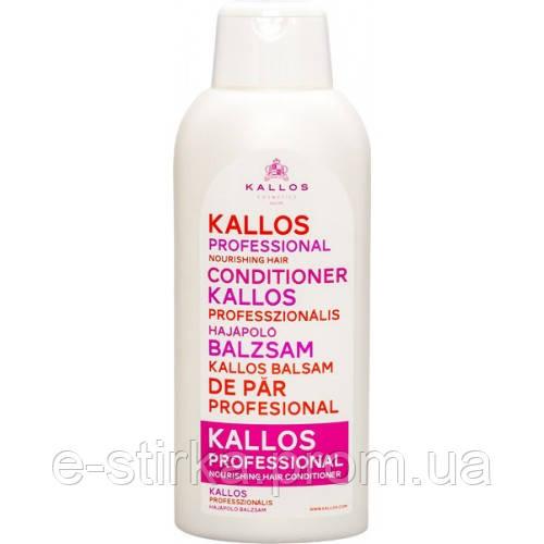 Питательный кондиционер для поврежденных волос Kallos Professional, 1 л - Интернет-магазин бытовой химии из Европы e-stirka.com.ua в Киеве