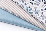 """Набір сатинових тканин 40 * 40 см з 3-х шт """"Бірюзові квіточки, горошок і бежева смужка"""" №213, фото 2"""