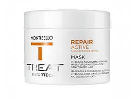 Восстанавливающая маска для очень поврежденных волос Repair Active 200мл. MONTIBELLO
