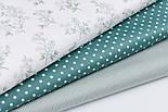 """Набір сатинових тканин 40 * 40 см з 3-х шт """"Ніжні квіточки, горошок, смужка з ланцюжків"""" №212, фото 2"""